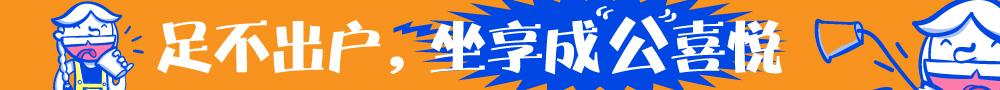 2017江苏省考、事业单位、教师、医疗卫生等网校课程