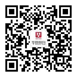 江苏华图微社区